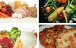 Какая диета необходима при заболеваниях печени и поджелудочной железы?