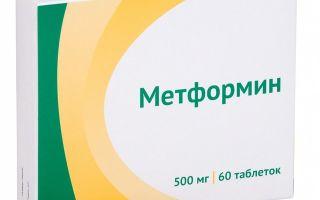 Чем отличается Сиофор от Метформина что эффективнее при диабете