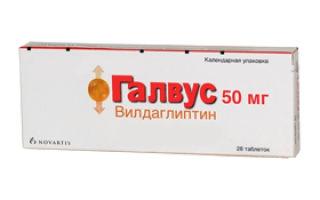 Ситаглипин таблетки от сахарного диабета 2 типа