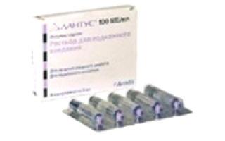 Применения инсулина гларгин и аналогов с отзывами о действии и ценами