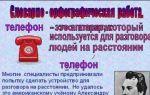 Патогенез, признаки и лечение стероидного сахарного диабета