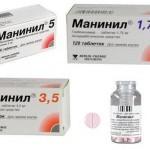 Манинил показания, инструкция, отзывы диабетиков