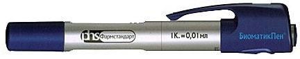 Список популярных шприц-ручек для инсулина