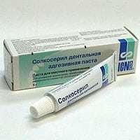 Актовегин при сахарном диабете 2 типа