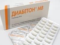 Препараты для лечения сахарного диабета 2 типа