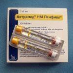 Инсулин среднего действия список лекарств