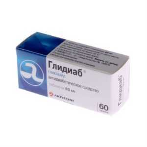 Вилдаглиптин таблетки от сахарного диабета