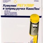 Инсулин в бодибилдинге: правила приёма и предосторожности