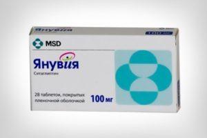 Янувия препарат для диабетиков, инструкция, достоинства, аналоги
