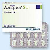 Амарил таблетки от сахарного диабета 2 типа